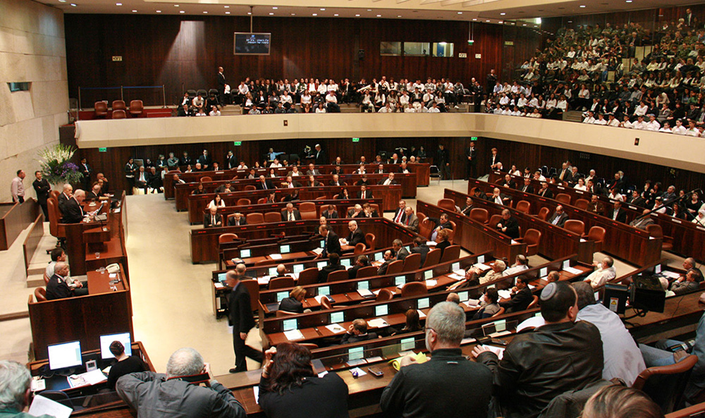 An historic Bill was introduced in Israel's Knesset.